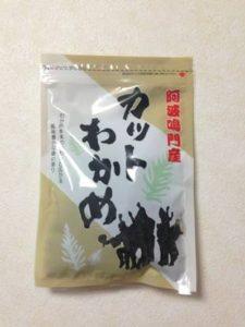 株式会社阿波市場 「鳴門産カットわかめ」