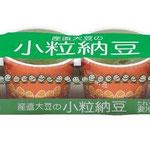 (株)カジノヤ 「産直大豆の小粒納豆(たれ・からし付)」