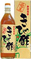 株式会社 奄美自然食本舗 かけろま きび酢