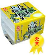 株式会社 カジノヤ 北海道小粒納豆