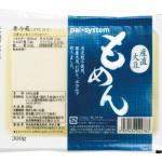 共生食品 株式会社 産直大豆もめん(豆腐)