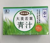 株式会社タケイ 大麦若葉青汁